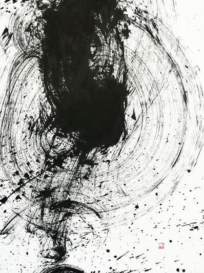 Julie Hsieh, 'Gossamer', 2018