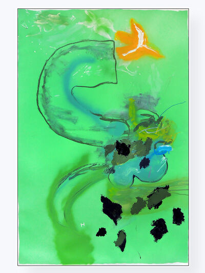 Lin Yi Hsuan, 'Untitled (Mosquito)', 2015