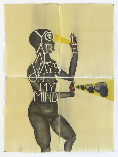 Sandra Vásquez de la Horra, 'You Are Always on My Mind', 2016