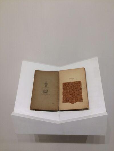 Noor Ali Chagani, 'Hand-Carved Book', 2015