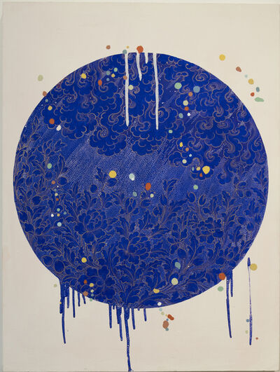 Pema Rinzin, 'Baby blue sun 1', 2017