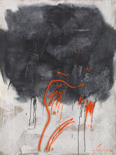 Viktor Deysun, 'Penetration', 2013
