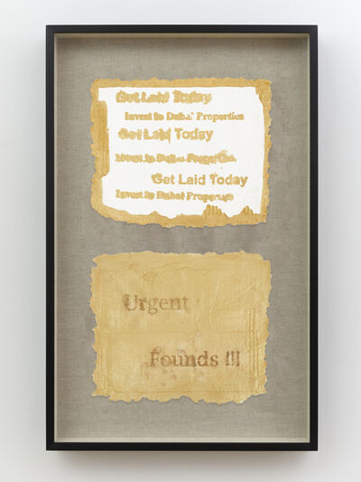 Nari Ward, 'Get Laid Today; Urgent Founds!!!', 2018-2019