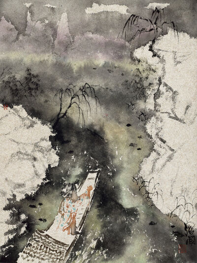 ZHANG WEN 张闻, 'Heading up to the Mountain 入山', 2015