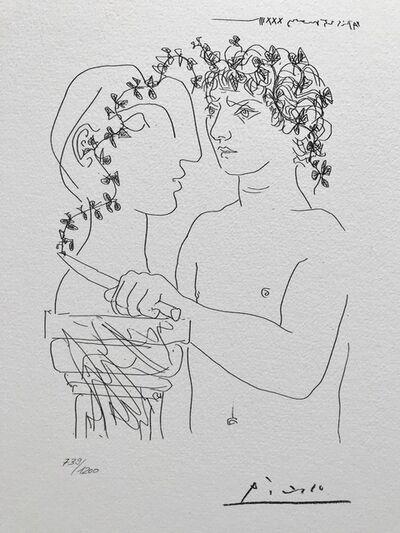 Pablo Picasso, 'Jeune sculpteur finissant un plâtre (Suite Vollard Planche XLVI)', 1973