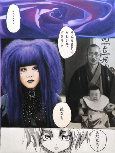 Jimmy Yoshimura, 'PURPLE ARLEQUIN'