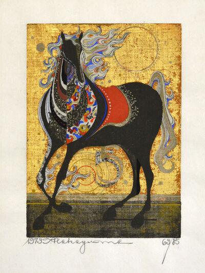 Nakayama Tadashi, 'Equestrian Feats', 1973