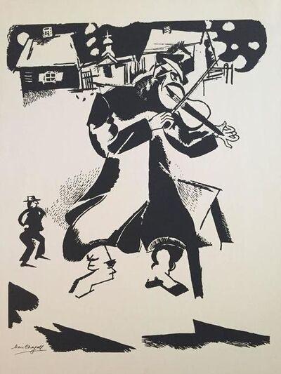 Marc Chagall, 'Fiddler', 1990-1999