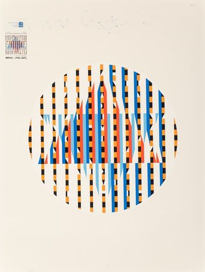 Yaacov Agam, 'Israel 35 Years of Independence - Star of David', 1983