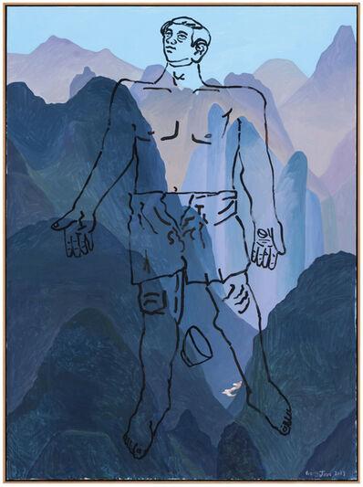 龚剑 Gong Jian, 'Diogenes' Bowl No.10 第欧根尼的碗 No.10', 2019
