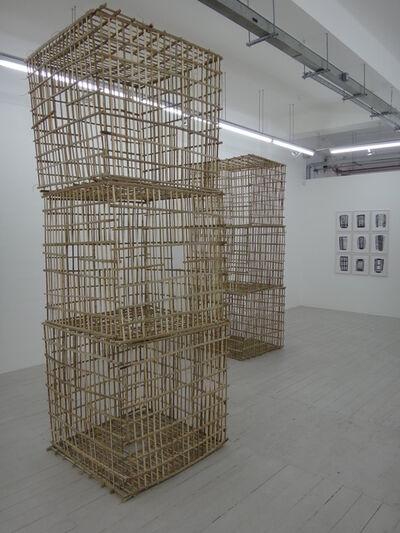 Susan Hefuna, 'Untitled', 2014