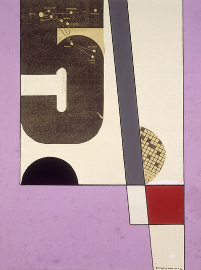 Paul van Hoeydonck, 'Composition', 1956