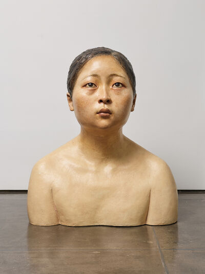 Li Wei, 'Hollow Man – Auditory Hallucination', 2008