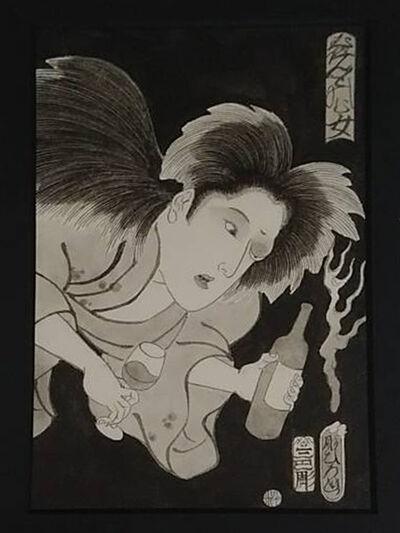 HORIHIRO MITOMO, 'ワイン飲む女', 2019
