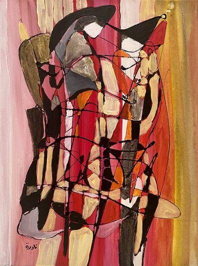 Nadira Azzouz, 'Unusual Thoughts', 2014