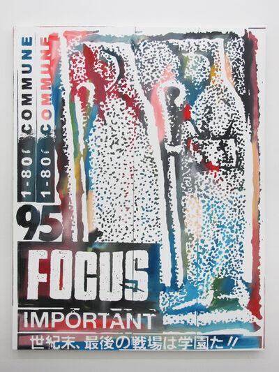 B. Thom Stevenson, '95 Important Focus', 2017