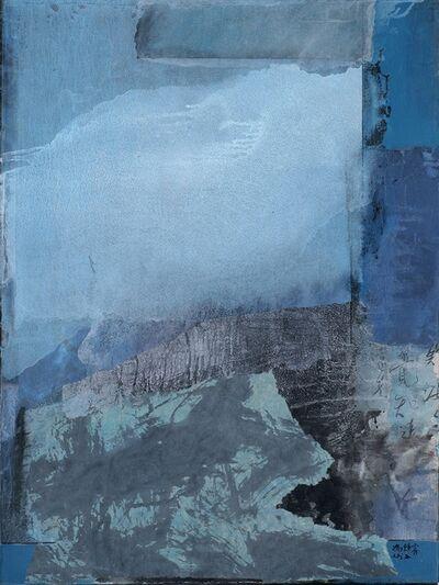Fong Chung-Ray 馮鍾睿, '95-05  ', 1995