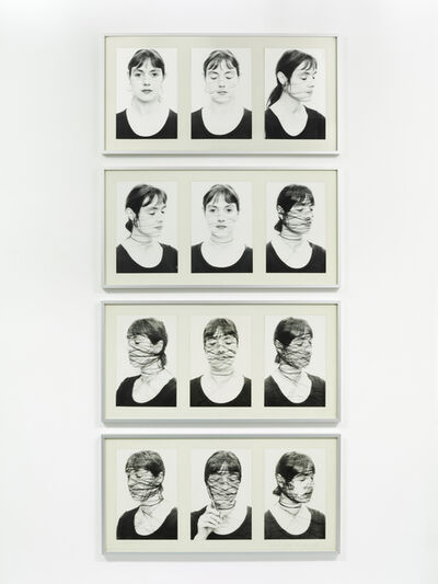Annegret Soltau, 'Selbst II , 1-12 (Self II, 1-12)', 1975