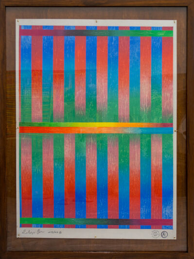Rodrigo Oliveira, 'Tramas sinópticas (stripes project), #2', 2018-2019