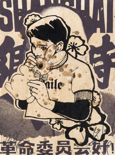 FAILE, 'Bunny Boy (IV Shanghai)', 2006