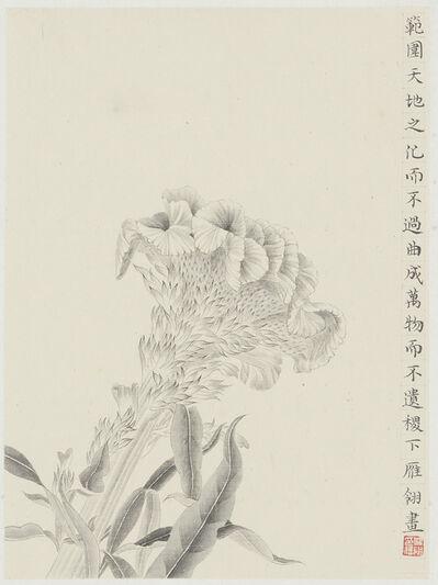 Yanling Yang, 'YAO', 2017