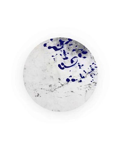 Nasr Eddine Bennacer, 'JE RESPIRE SOUS L'EAU 6', 2020