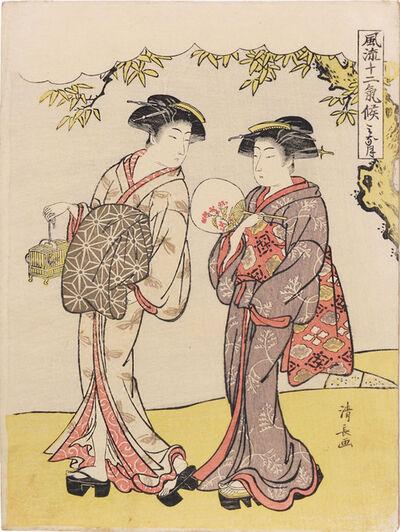 Torii Kiyonaga, 'Two Beautiful Courtesans in June', ca. 1780