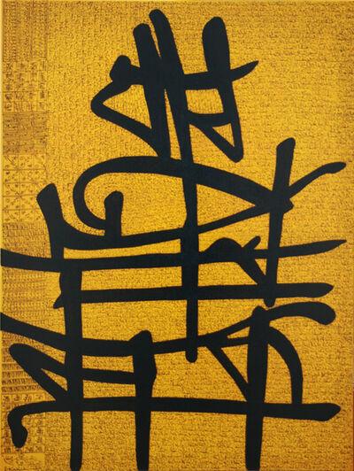 Rachid Koraïchi, 'La Memorie d'un Sage', 2012
