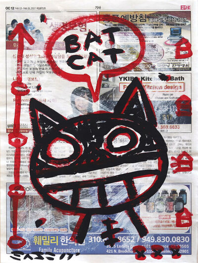 Gary John, 'Bat Cat', 2020
