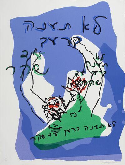 "Judy Rifka, '""Thou Shalt Not Bear False Witness Against Thy Neighbor"" (The Ninth Commandement)', 1977"