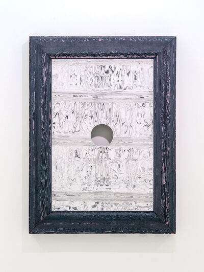 Irfan Hendrian, 'A Hole in Wood With Black Wood Frame', 2018