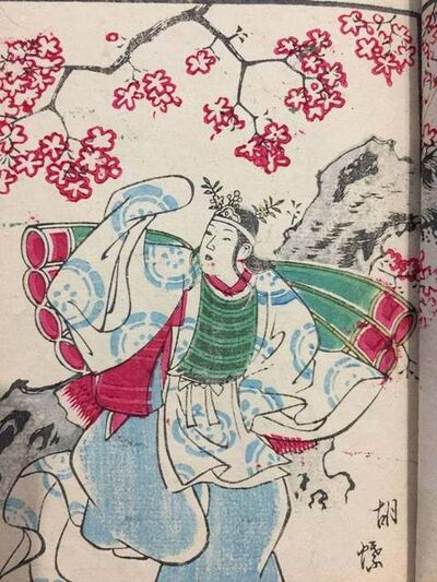 School of Utagawa Kuniyoshi, 'Collection of Various Black and White and Colour Woodcuts', Early 19th Century