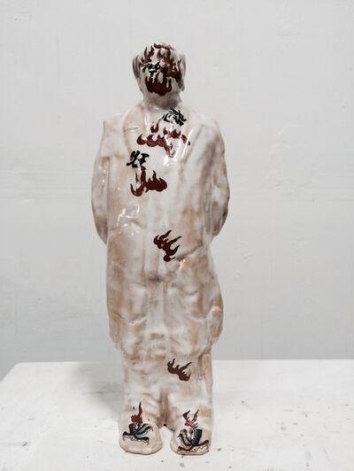 Wanxin Zhang, 'Where is my Kingdom?', 2011