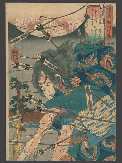 Utagawa Kuniyoshi, 'Clearing Weather at Horikawa - Edo Genzo Defending the Horikawa Palace ', 1852