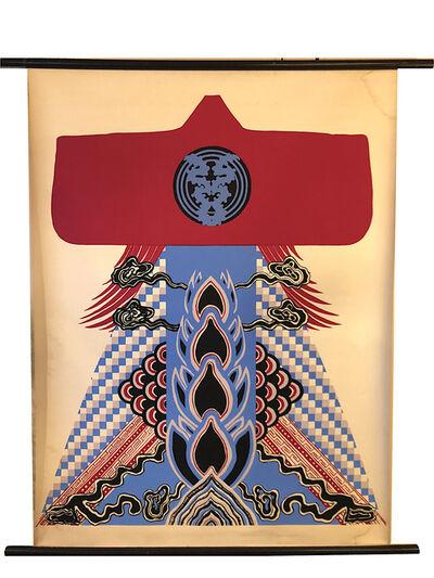 Miriam Schapiro, 'Kimono ', 1979