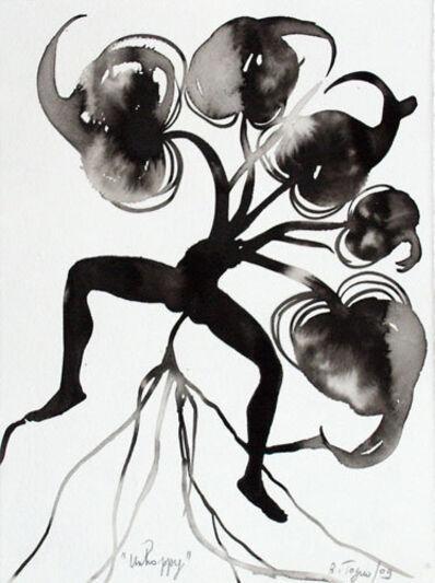 Barthélémy Toguo, 'Unhappy', 2009