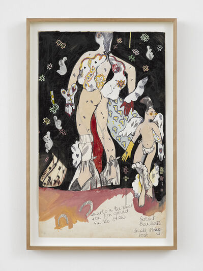 Rose English, 'Untitled', 1975