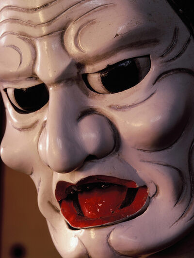 """Shigeo Nishida, '""""head of evil old woman"""" Spirited face of wooden puppet', 1991-1993"""