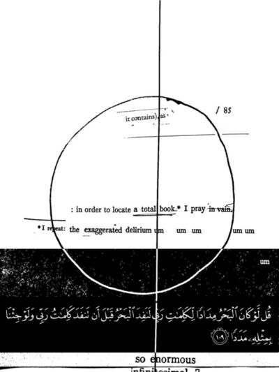 Kameelah Janan Rasheed, 'Borges, Musa, and Khidir', 2019