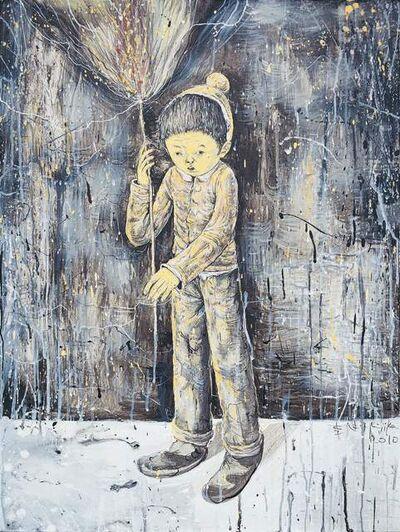 Li Jikai 李继开, 'Flowing light ', 2010