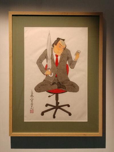 Ukiyoemon Mitomoya, 'SalaryMan', 2018