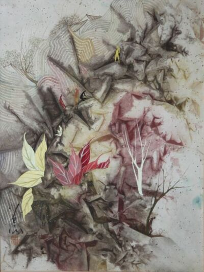Pang Tseng-Ying, 'Autumn Leaves', 1975-1995