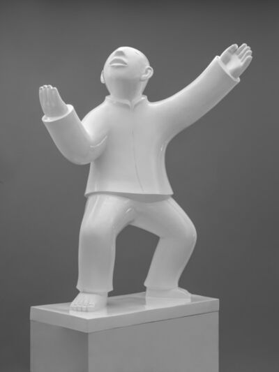 Xie Aige 谢艾格, 'Tai Chi No.8'