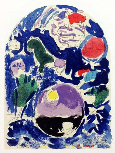 Marc Chagall, 'The Jerusalem Windows: Simeon Sketch', 1962