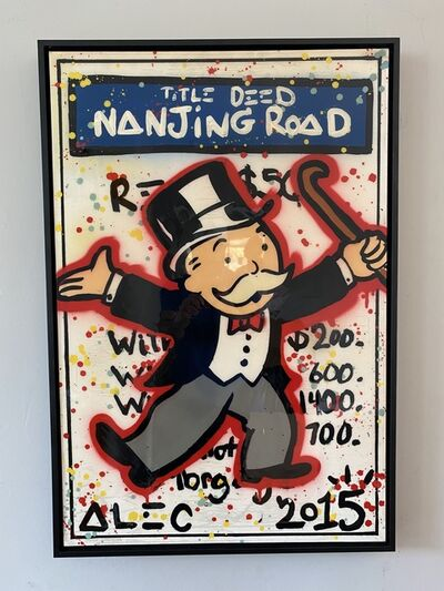 Alec Monopoly, 'Nanjing Road Monopoly ', 2015