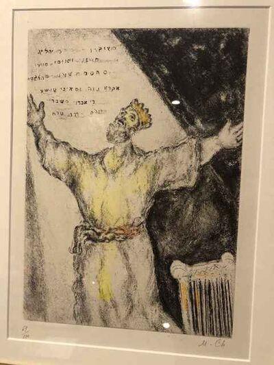 Marc Chagall, 'Cantique de David', 1931-1939