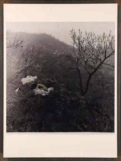 Rong Rong 荣荣, 'Beijing No.8  #6/10', 1999