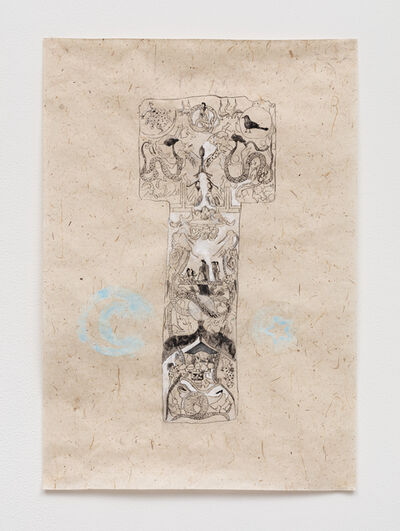 Cici Wu, 'Reproduction of the undefined (funeral banner of lady dai and more)', 2021