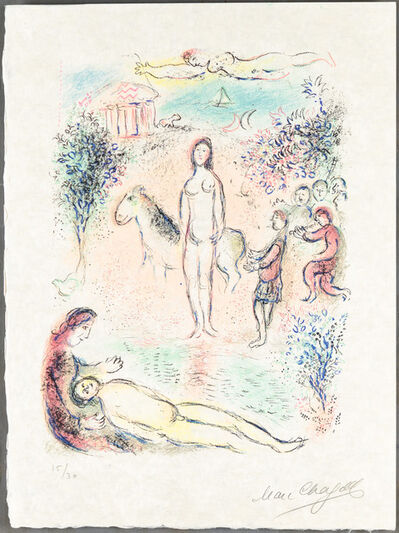 Marc Chagall, 'FRONTISPIECE from L'Odyssée', 1974
