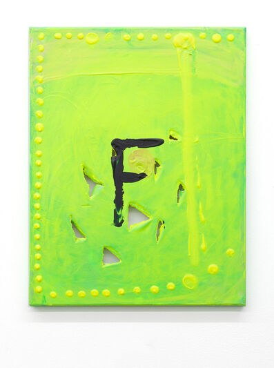 Sue Tompkins, 'F', 2014